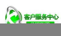 欢迎访问*】北京龙帝燃气灶官方网站>>全国各区售后服务咨询「维修电话欢迎您!!」