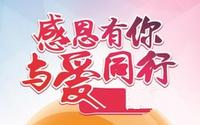 欢迎访问〔北京华威桥 附近空调维修〕电话欢迎你咨询!