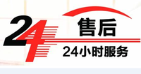 欢迎访问<<*北京威宝燃气灶官方网站*>>全国各站点售后维修服务咨询_!_电话欢迎您#!