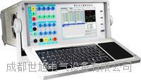 继电保护测试仪厂家供应 SXJB-106