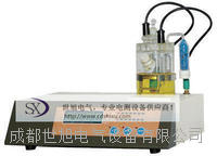 SX301A微量水分测定仪供应厂家 SX301A