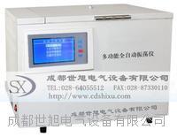 多功能全自动震荡仪供应厂家 sx