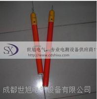 世旭高压验电器价格 GDY-220KV