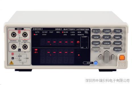 日置 BT3561 电池测试仪