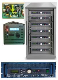 UNILAM优尼光 电源供应装置 – 电子式镇流器