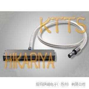 HIKARIYA光屋带镜片线状引导灯MKP180-1500S+MLP180;