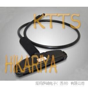 HIKARIYA光屋树脂型平板引导灯HL-LGJ50-F120-L120;