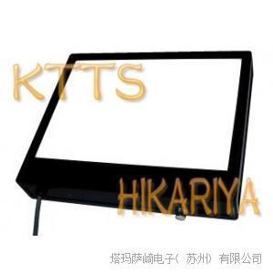 HIKARIYA光屋PRO背景检查灯HL-LV-A5;