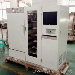 YAMATO雅马拓, 8510J-DTH台式超音波清洗机