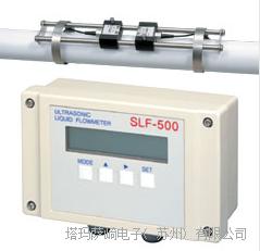 苏州地区 SONIC索尼克 超音波液体流量计