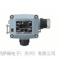 日本新宇宙   可燃气检测器  KD-12HT-L