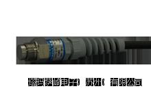 KYOWA共和   加速度传感器   PGM-10KE