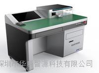 深圳SMT首件测试仪报价价格 系统防呆,自动判定丝印,极性和方向 HUSTEC-820首件检测仪