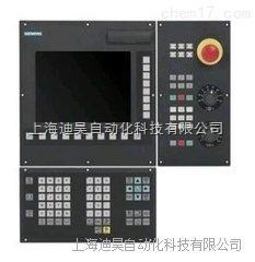 西门子840D数控系统维修,NCU显示8维修