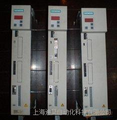 6SE70输出电压高不稳定维修