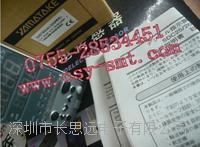 C35TR1UA2200  AZBIL山武全新原装温控器 假一罚十