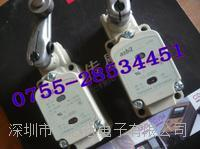 1LS-J551EC   AZBIL山武全新原裝限位開關