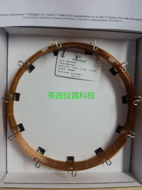 ELITE-1701毛细管色谱柱PerkinElmer消耗品N9316234