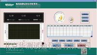电压击穿试验仪北京华测 HCDJC-50KV