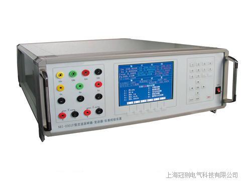 GCJZ-G交直流指示仪表校验装置
