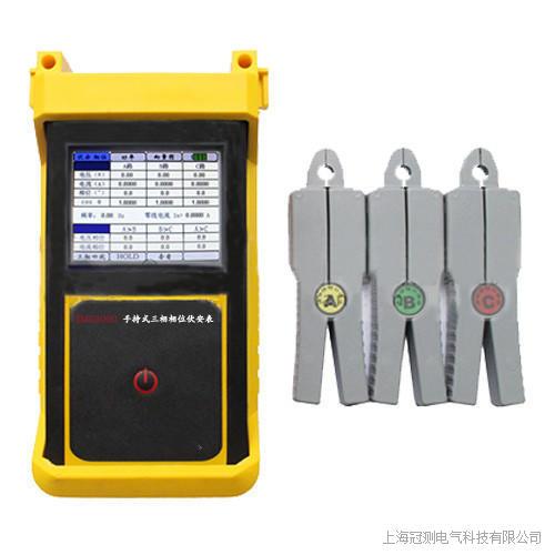上海SMG3000手持式三相相位伏安表