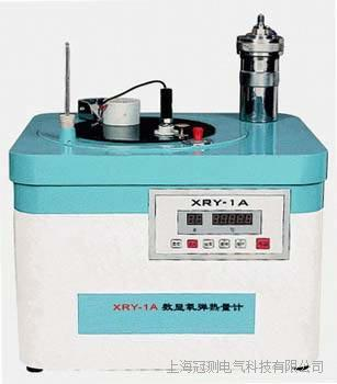 XRY-1A+型氧弹热量计价格