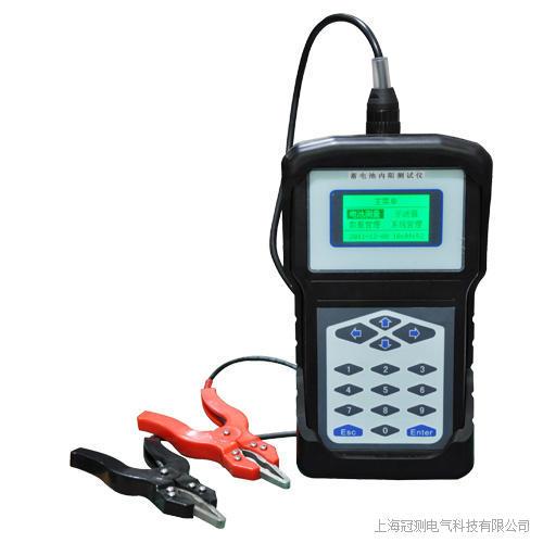 GCBNZ-Z智能蓄电池内阻测试仪(抗干扰版)