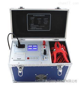GCKZ-5A/10A直流电阻快速测试仪
