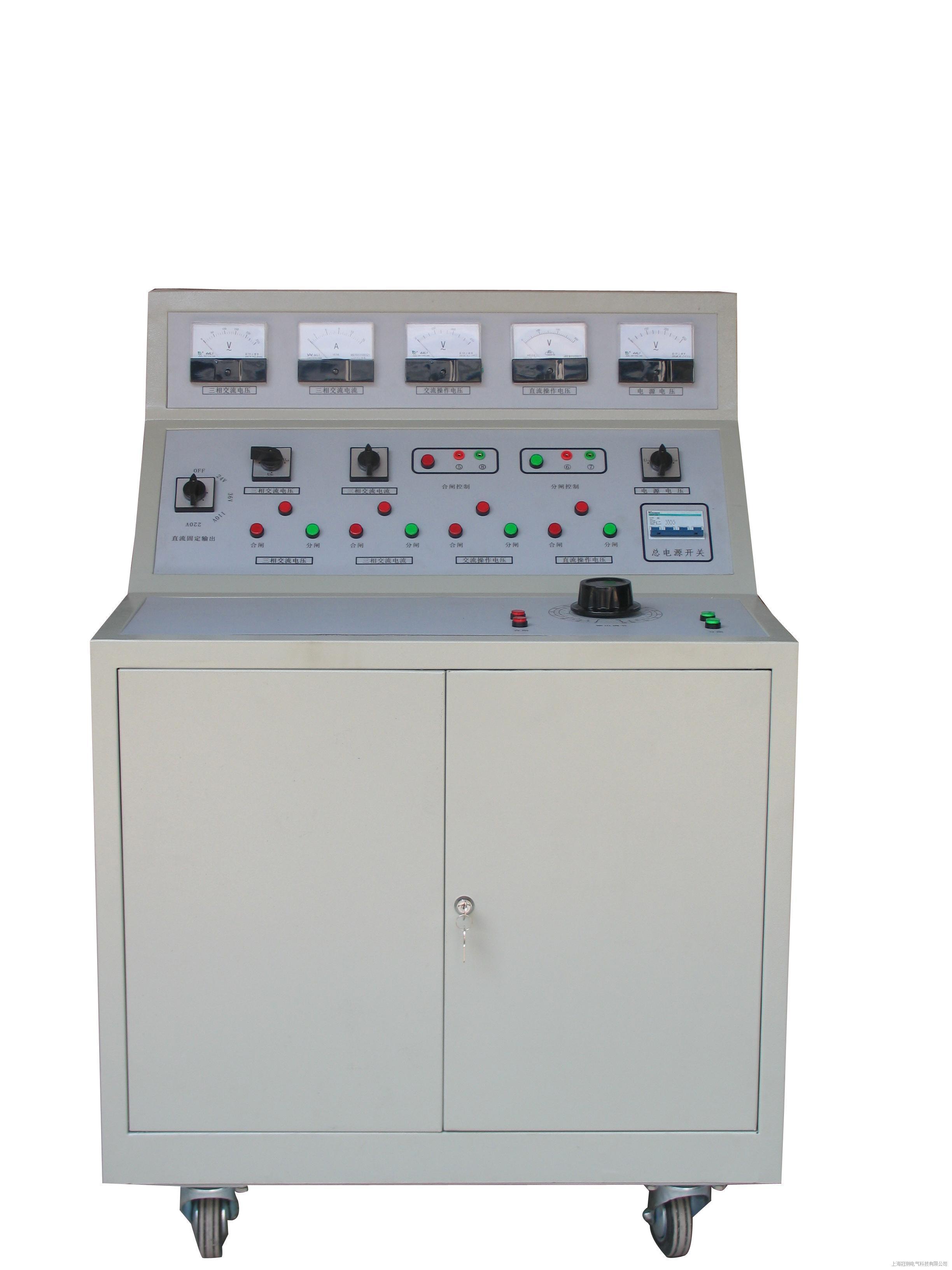 LYGK-Ⅱ高低压开关柜通电试验台价格