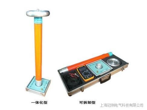 LYFR数字高压表(交直流两用分压器)