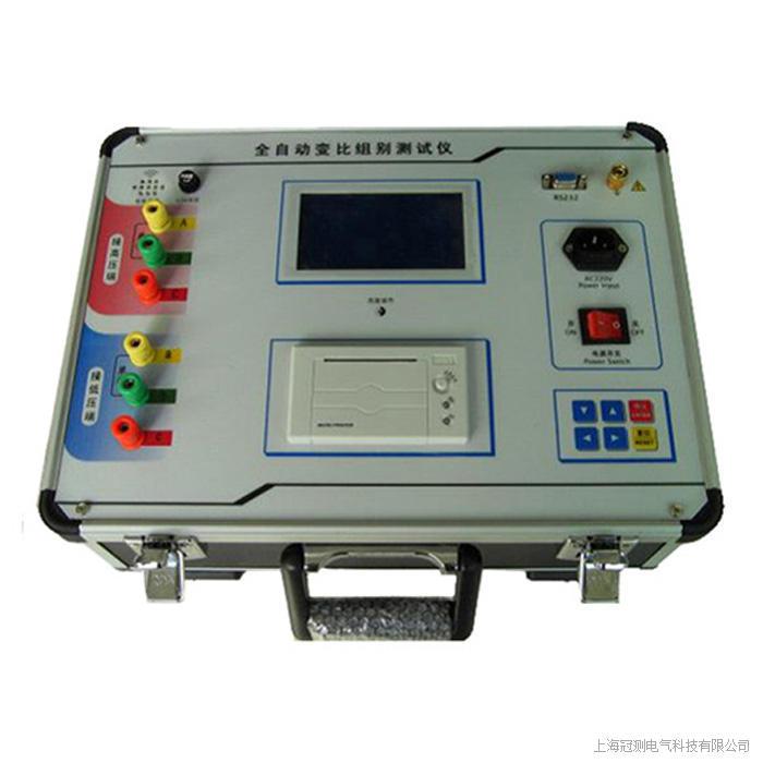 LYBZ-全自动变比组别测试仪