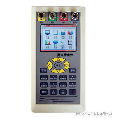 GCWJ-D型无线用电稽查仪