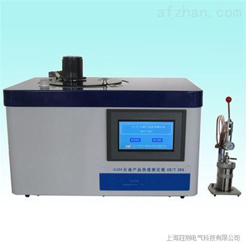 GC-384石油产品热值测定仪