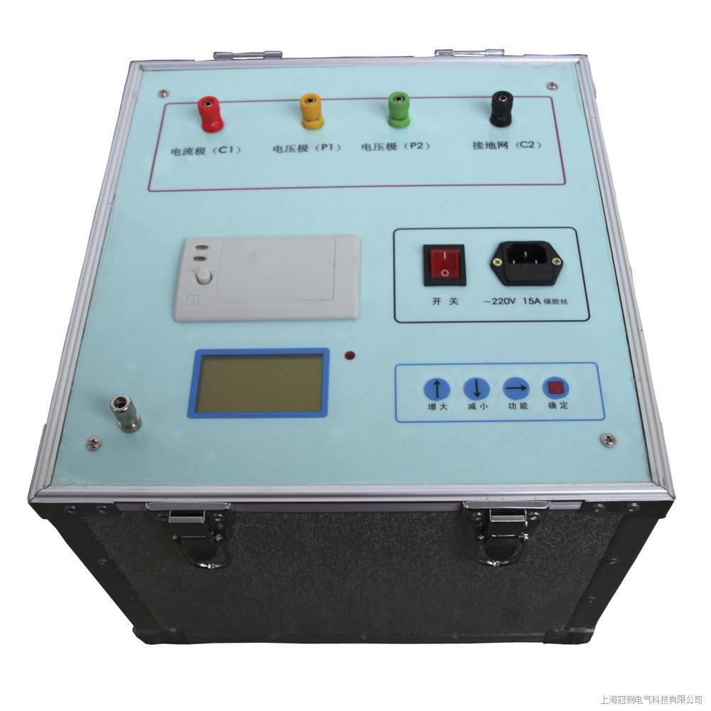 GDRK-5A大地网接地阻抗测试仪