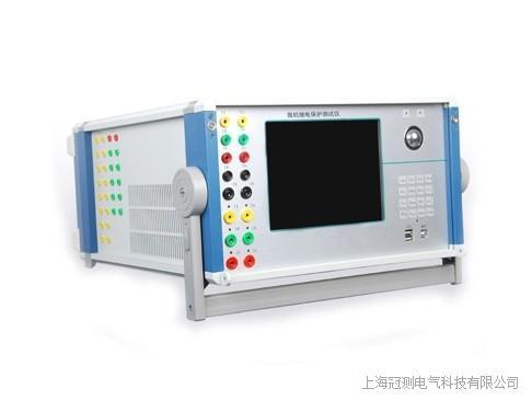 GCHG-25W微机互感器特性综合测试仪价格