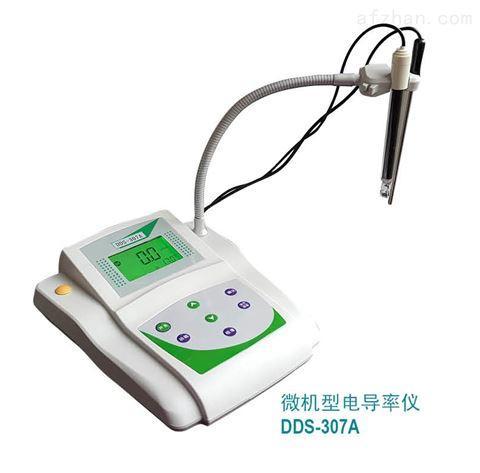 DDS-307A微机型电导率仪