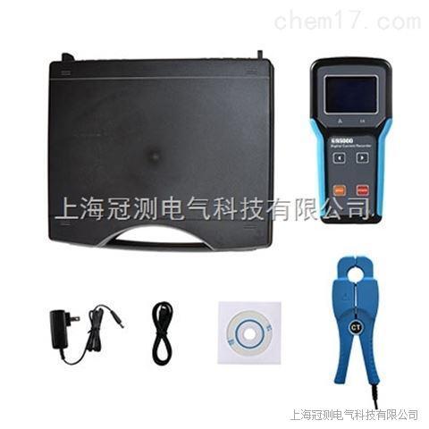 GCES5000高精度钳形电流表生产厂家