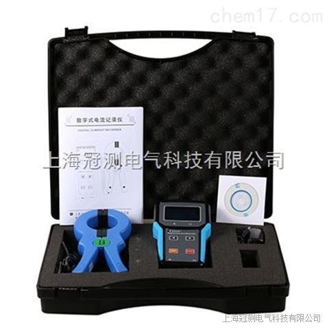上海GCES5001高精度钳形电流表生产厂家
