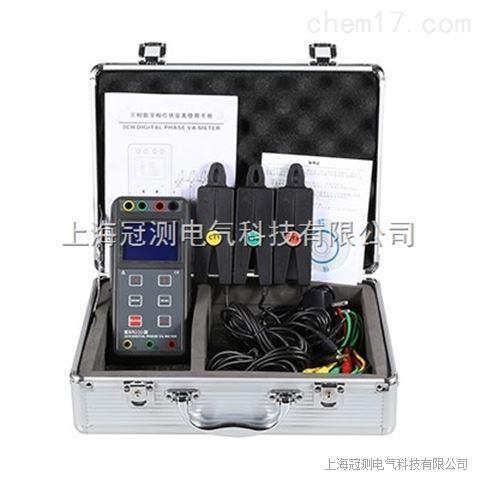 上海GCES2000三相数字相位伏安表生产厂家