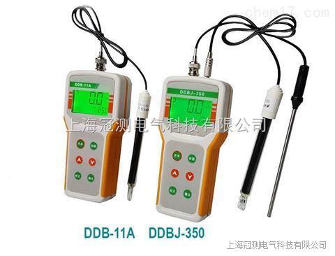 微机型电导率仪生产厂家