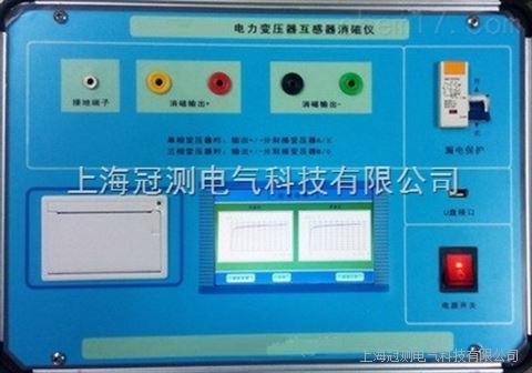 GCXC-5H电力变压器互感器消磁机