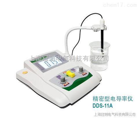 DDS-11A数显电导率仪生产厂家