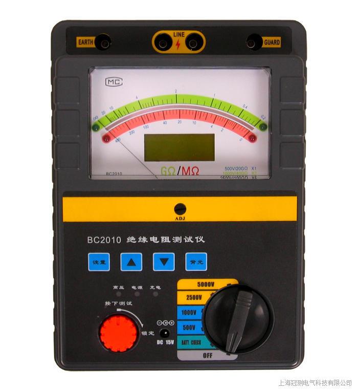BC2010 智能双显绝缘电阻测试仪(四档)