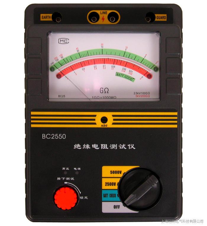 HT2550 指针式绝缘电阻测试仪