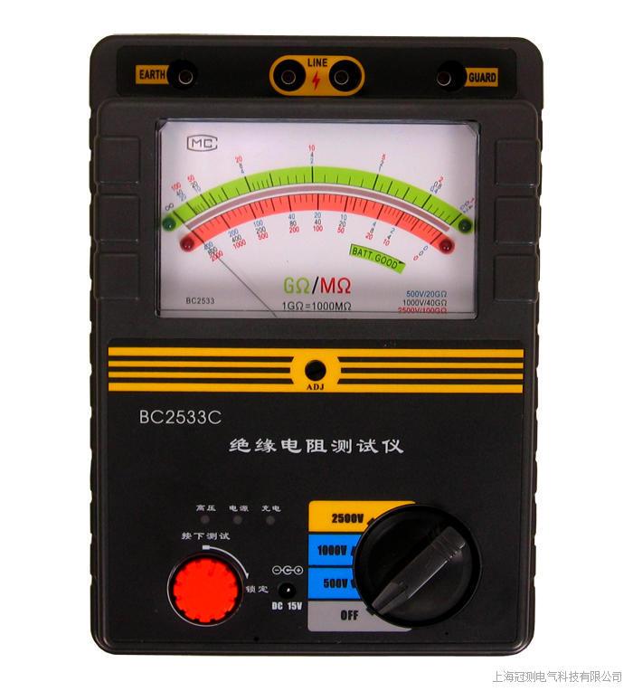 HT2533 指针式绝缘电阻测试仪
