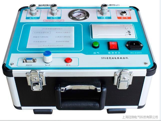 HTMD-H 全自动SF6密度继电器校验仪