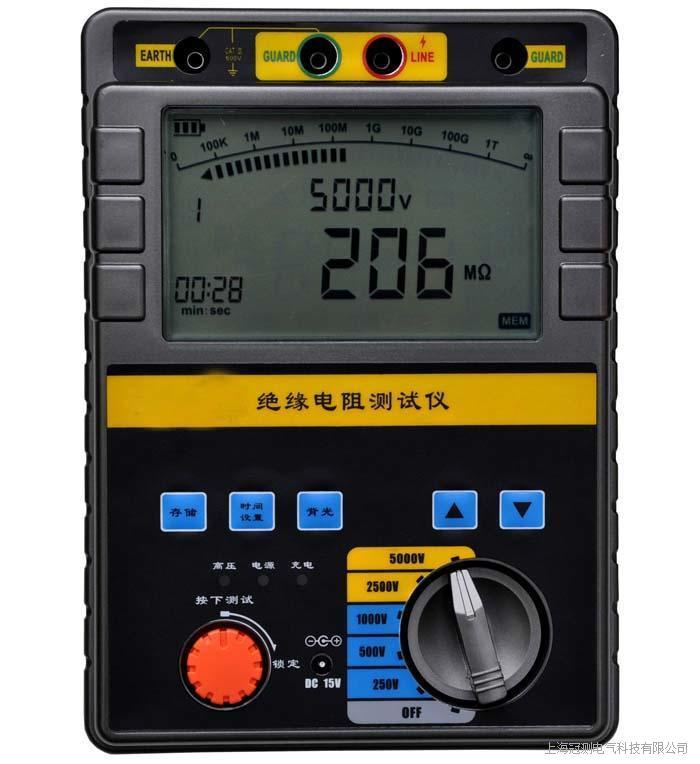 HT2565 数字双显绝缘电阻测试仪