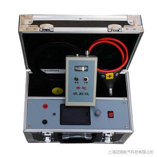 HTDS-V 带电电缆识别仪