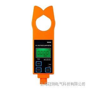 HTQB-H 高低压钳形电流表