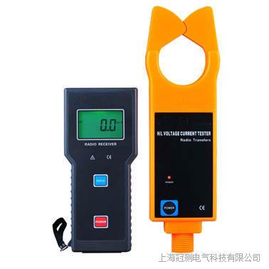 HTQB-W 无线高低压钳形电流表